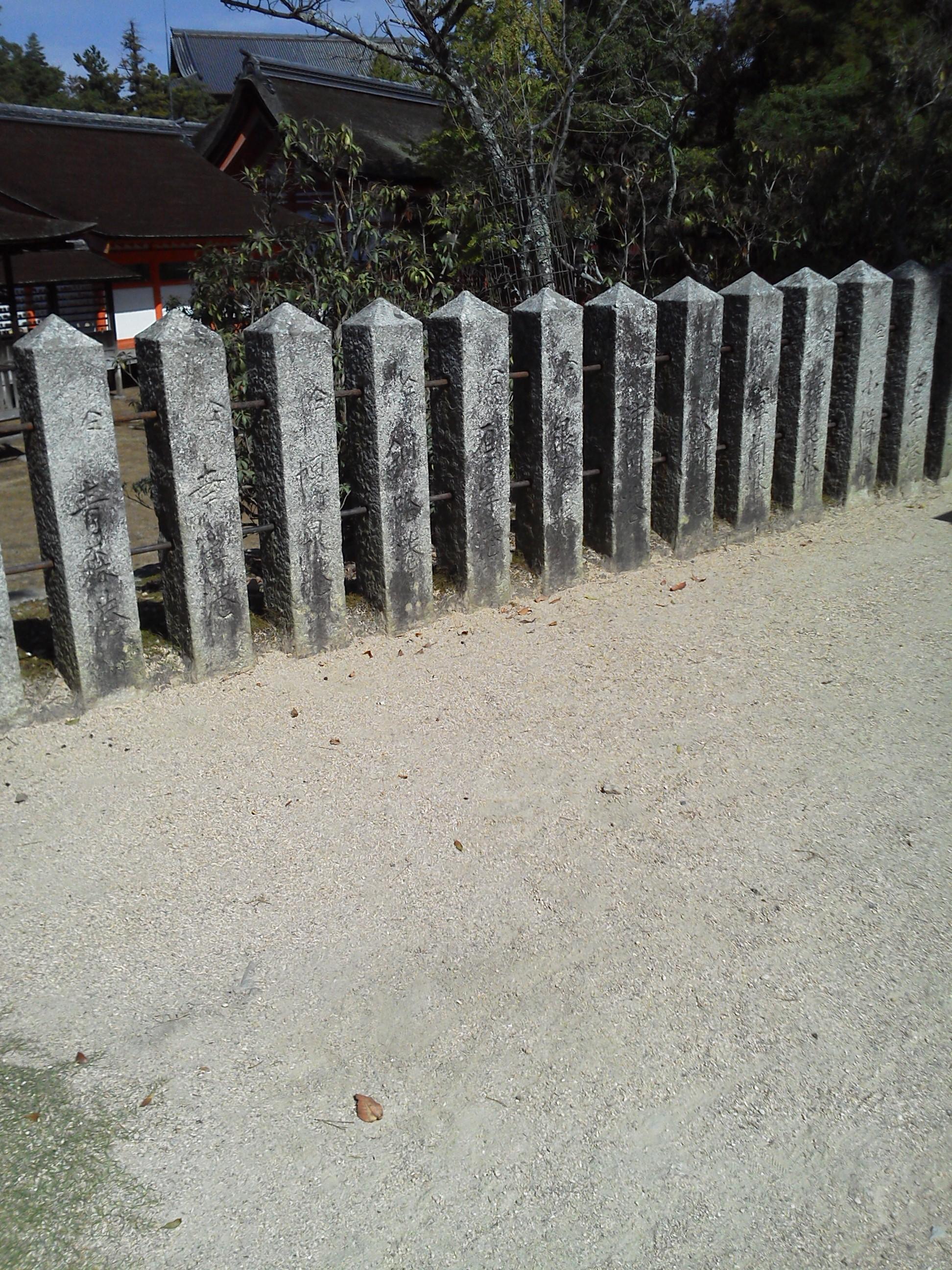 厳島神社 の港からの寄進