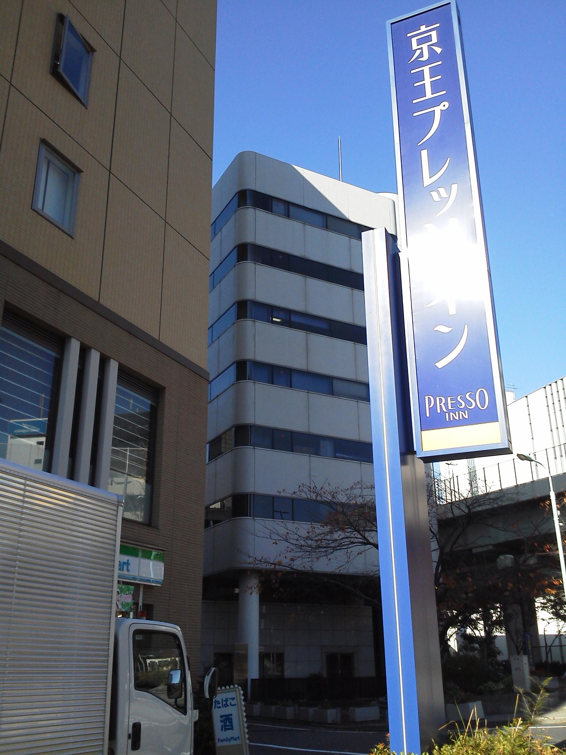 茅場町京王プレッソインホテル