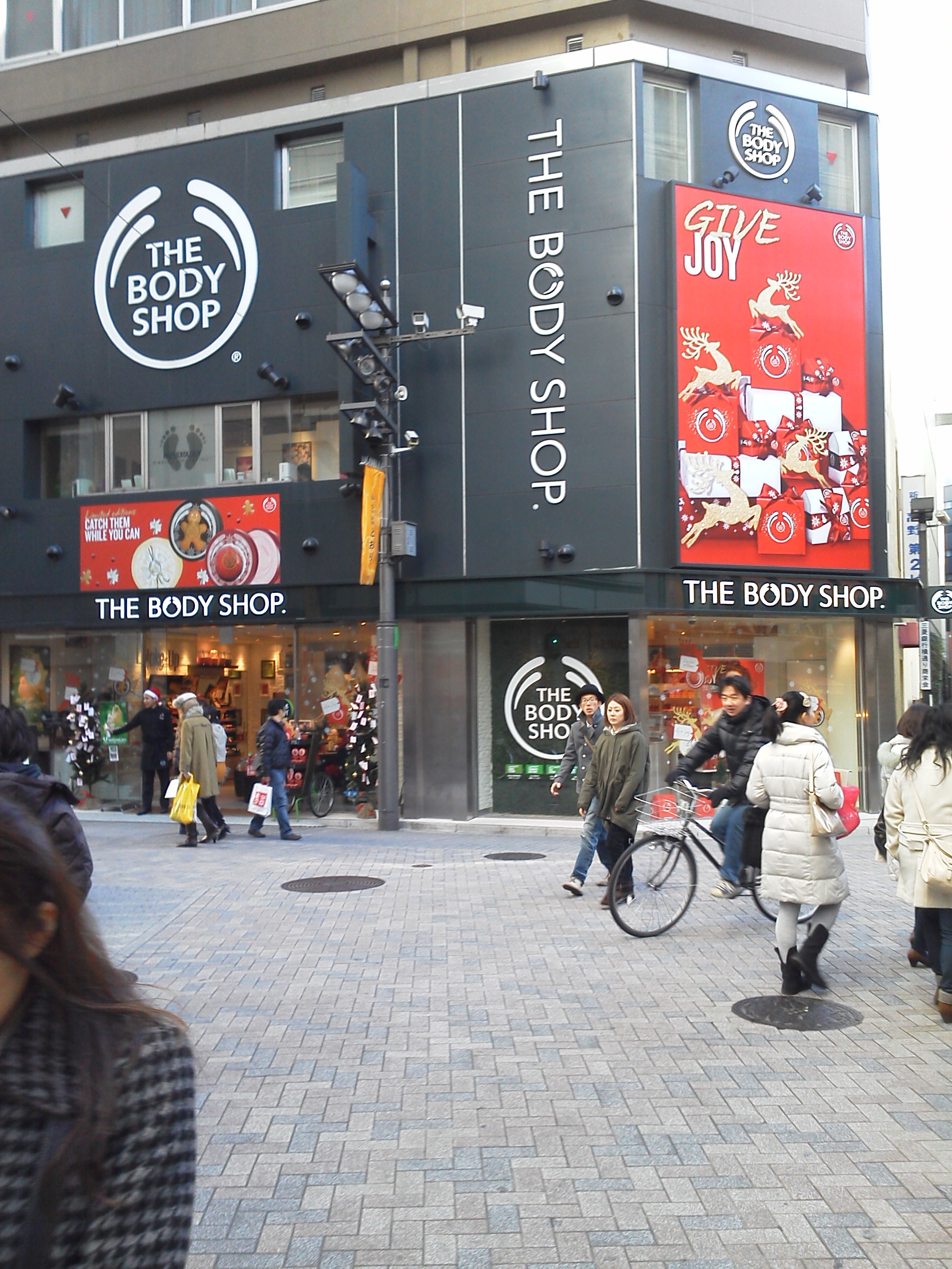 The Body Shop新宿3丁目