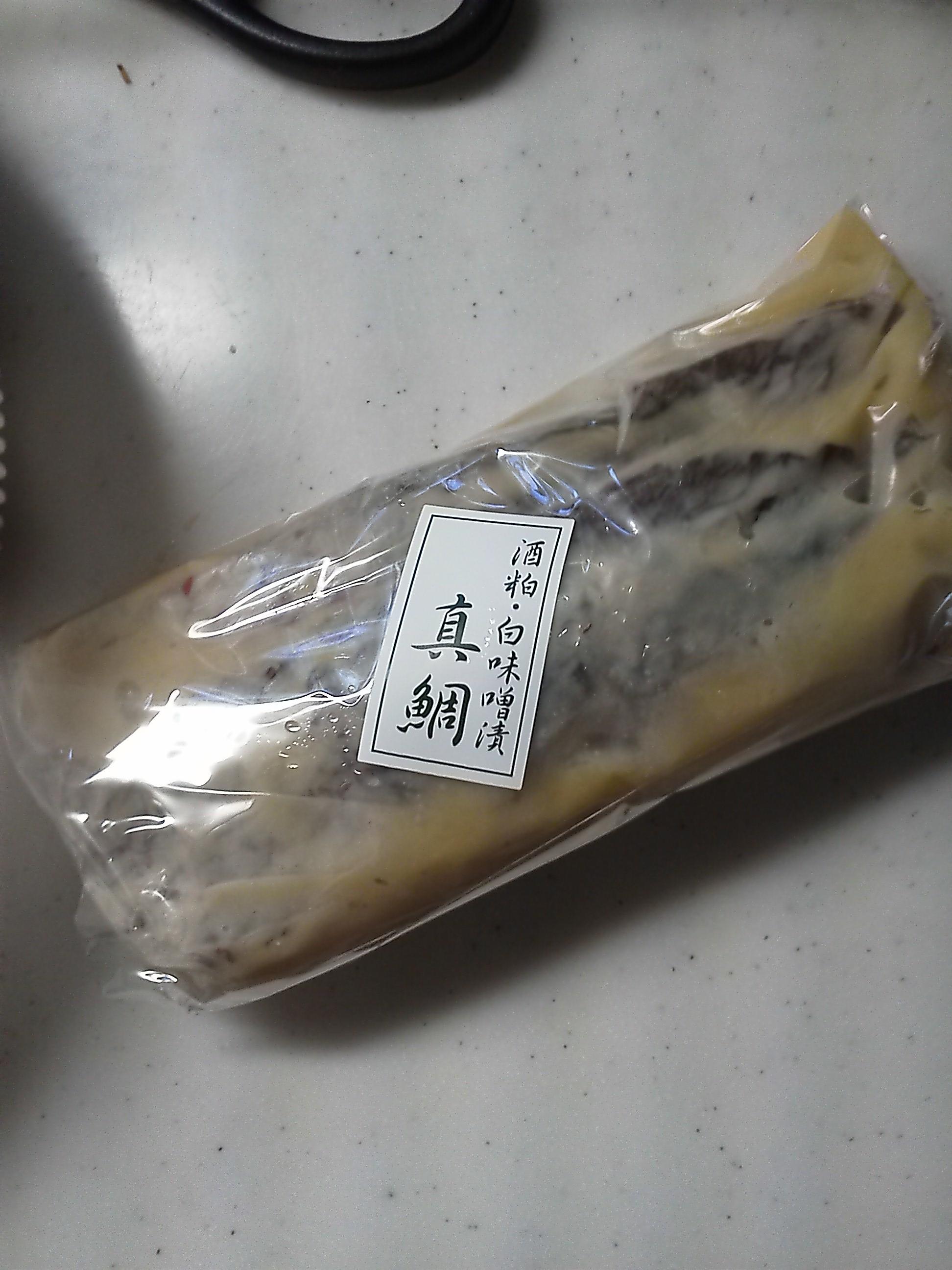 人形町 魚久 真鯛 酒粕白味噌