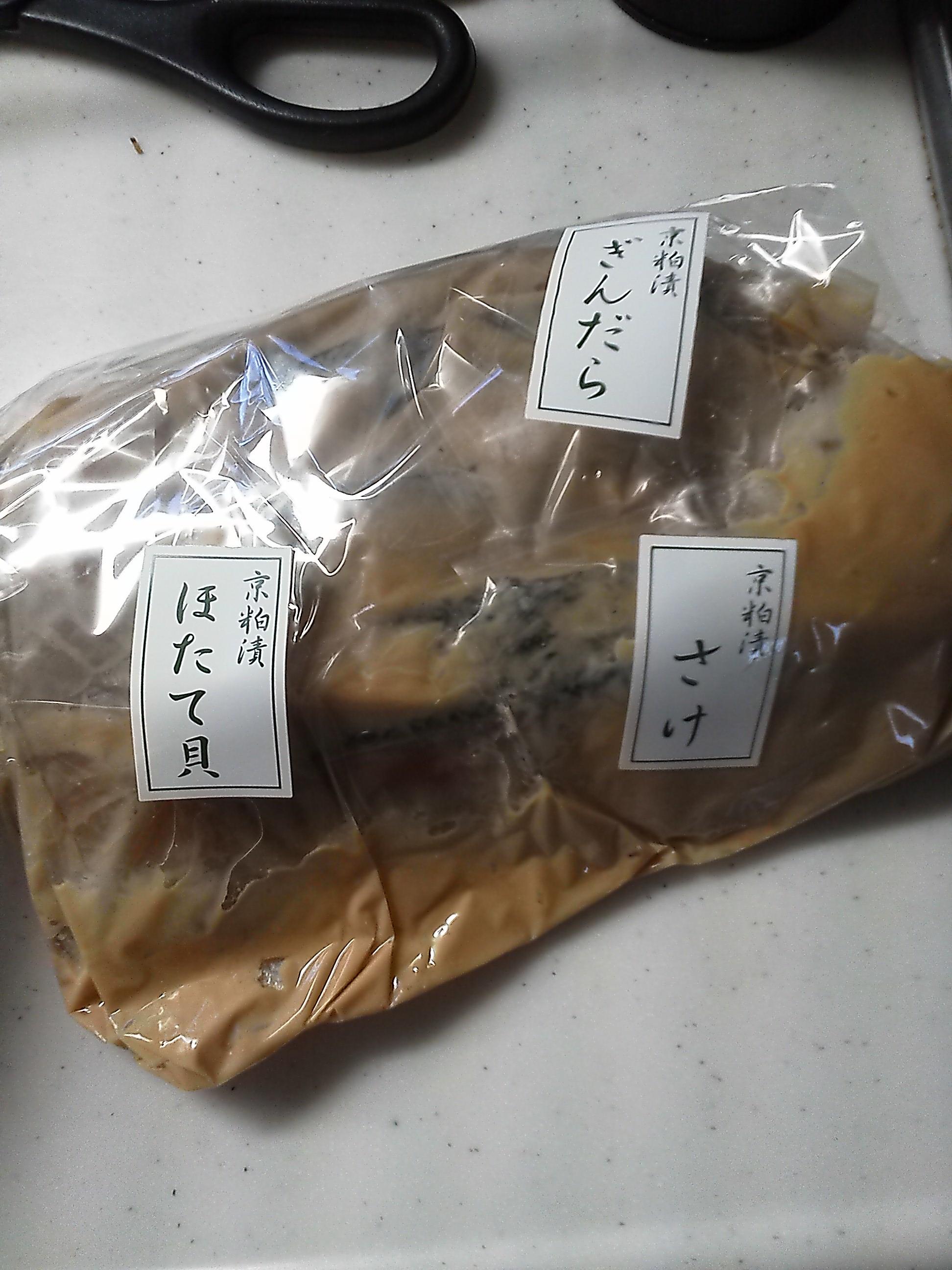 人形町 魚久 京粕漬 ぎんだら さけ ほたて