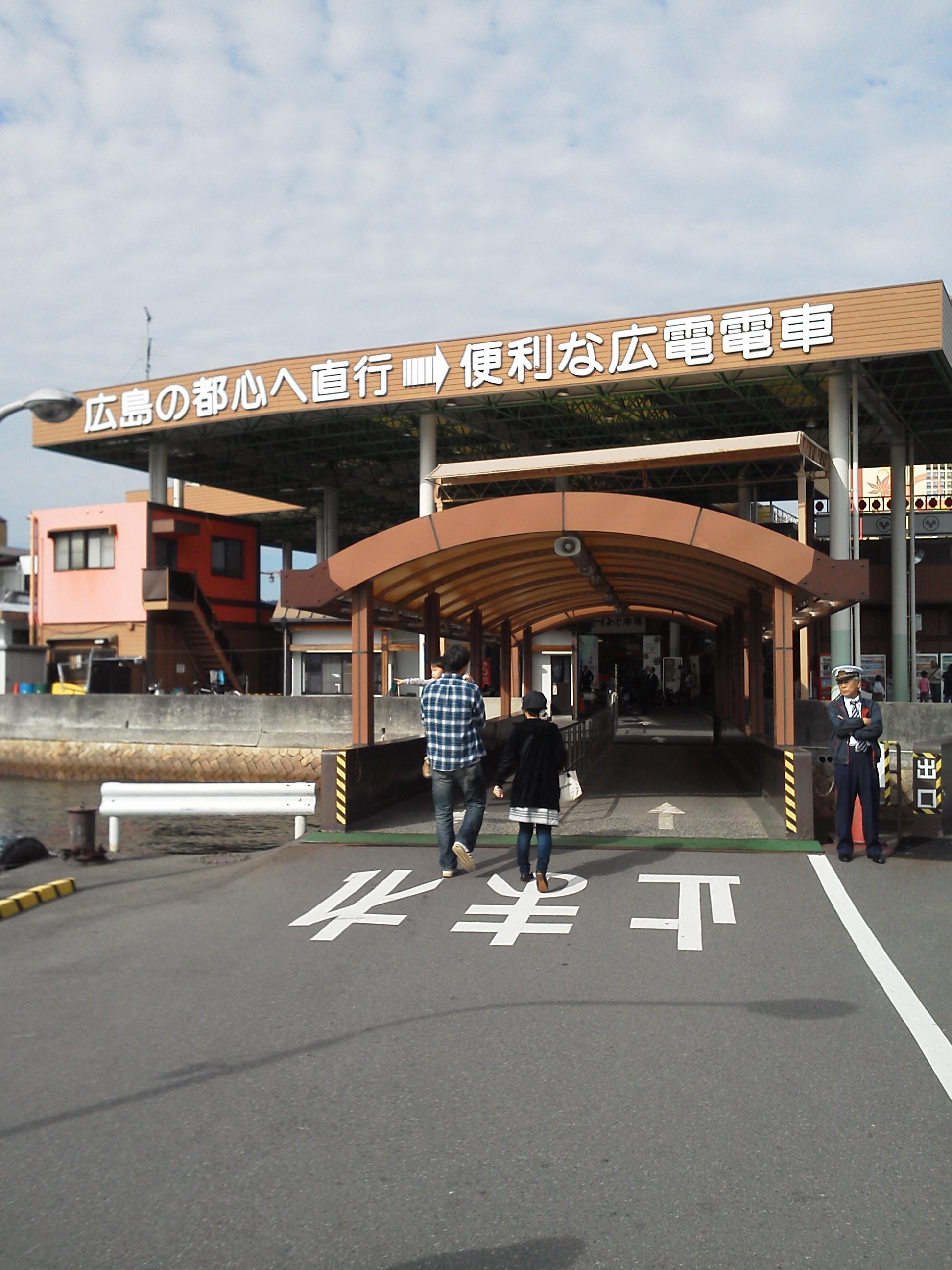 広島電鉄は広島の都心に便利