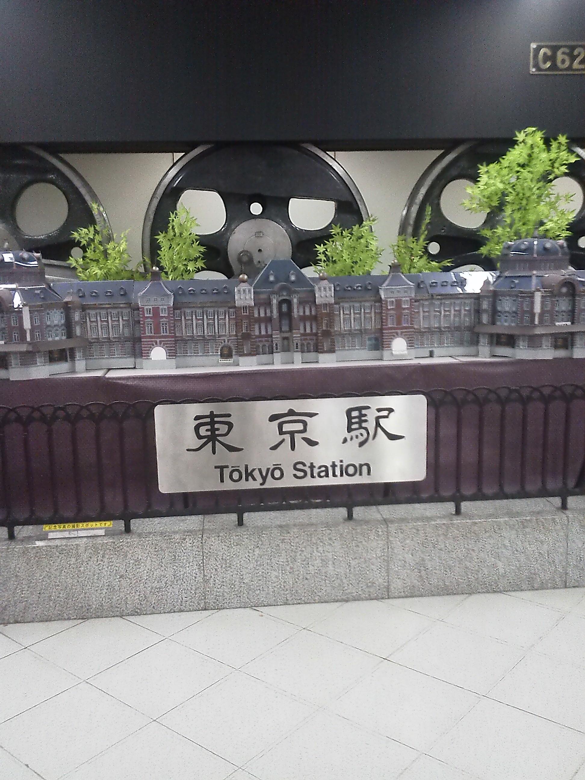 動輪の広場 東京駅の駅舎の模型