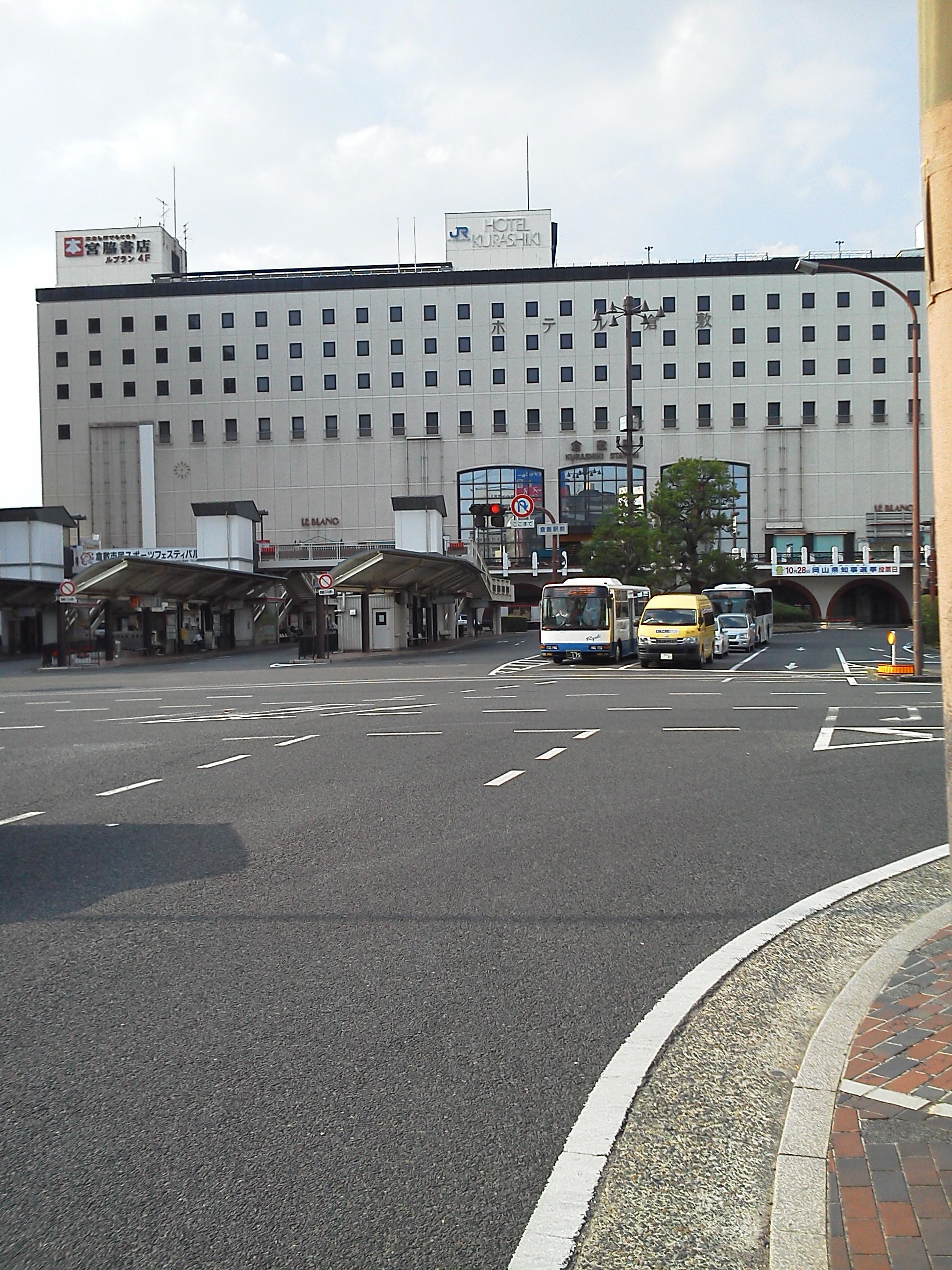 JR倉敷駅 ハローワーク側