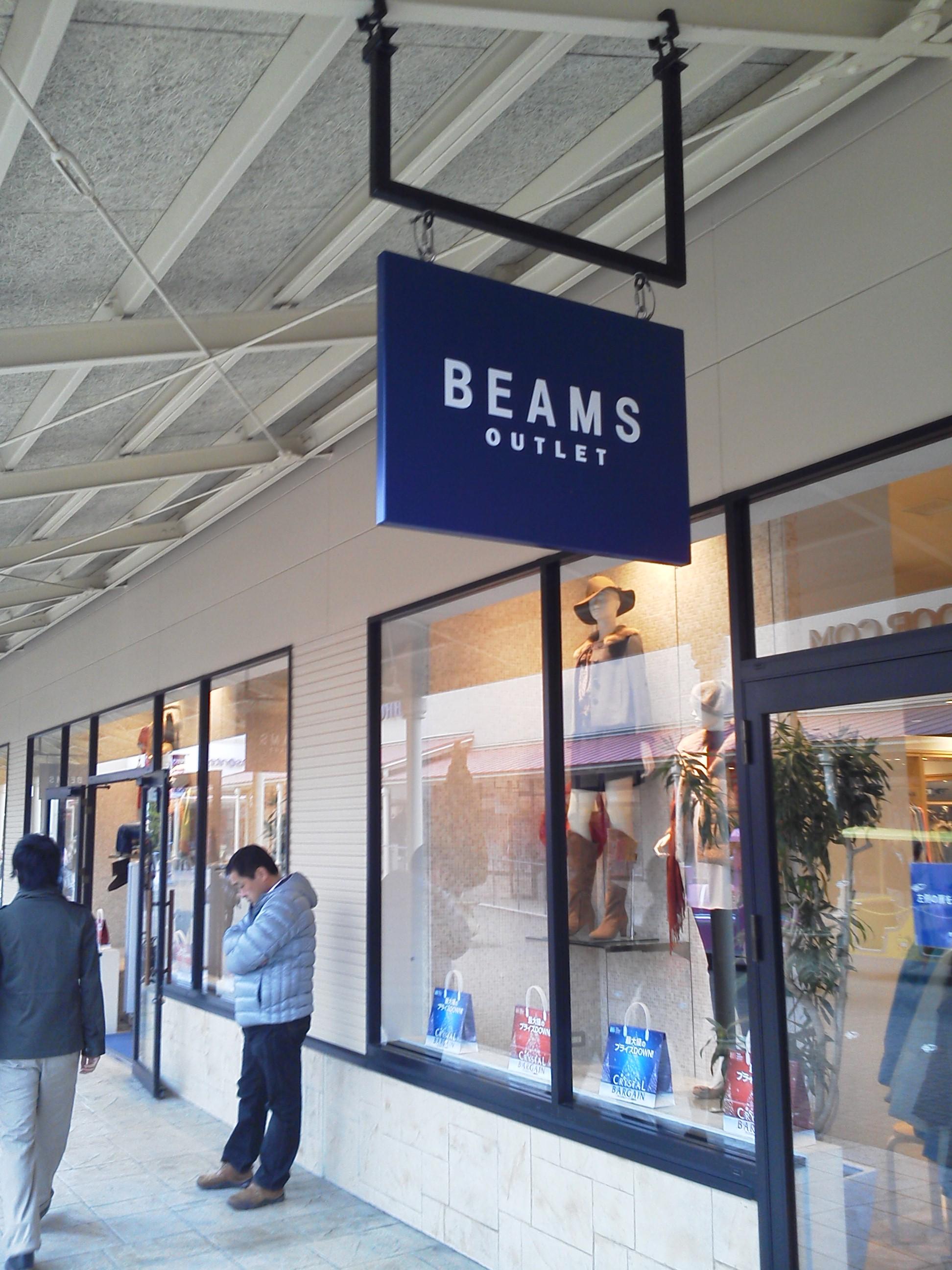 ビームス BEAMS 那須ガーデンアウトレットの店舗