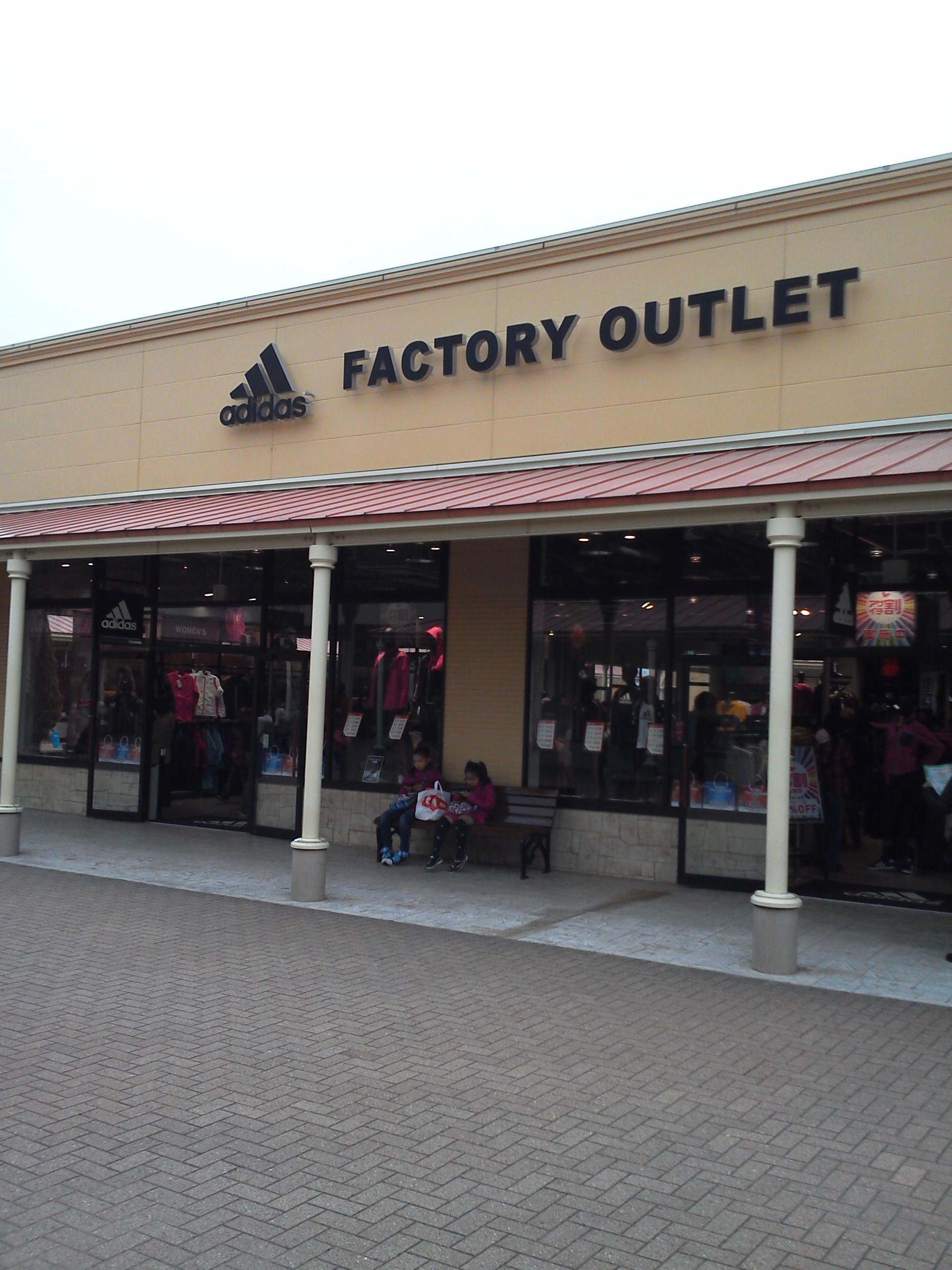 アディダス (adidas) 那須ファクトリーアウトレットの店舗